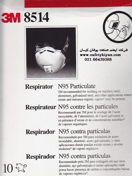 3M - N95 Mask - Sopapdar