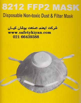 Mask FFP2 - CE