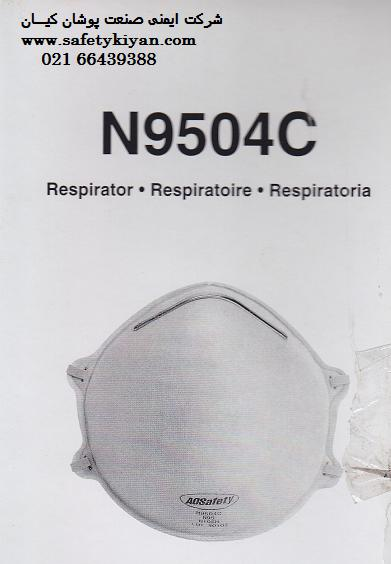 Mask N95 - AO - bedone sopap