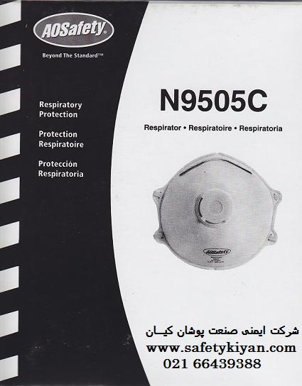 Mask N95 - AO - SopapdaR
